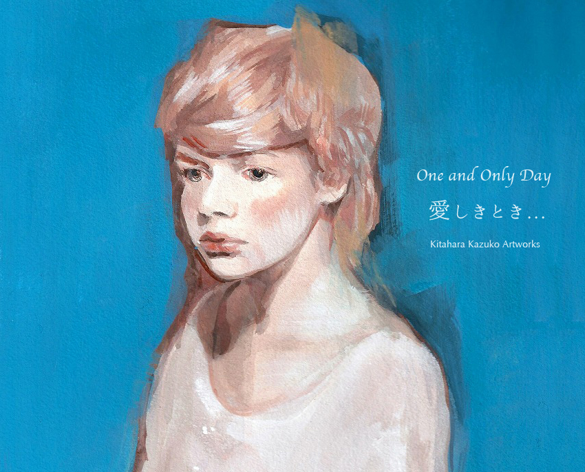 Kitahara Kazuko Artworks