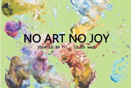 NANJ展DM2014